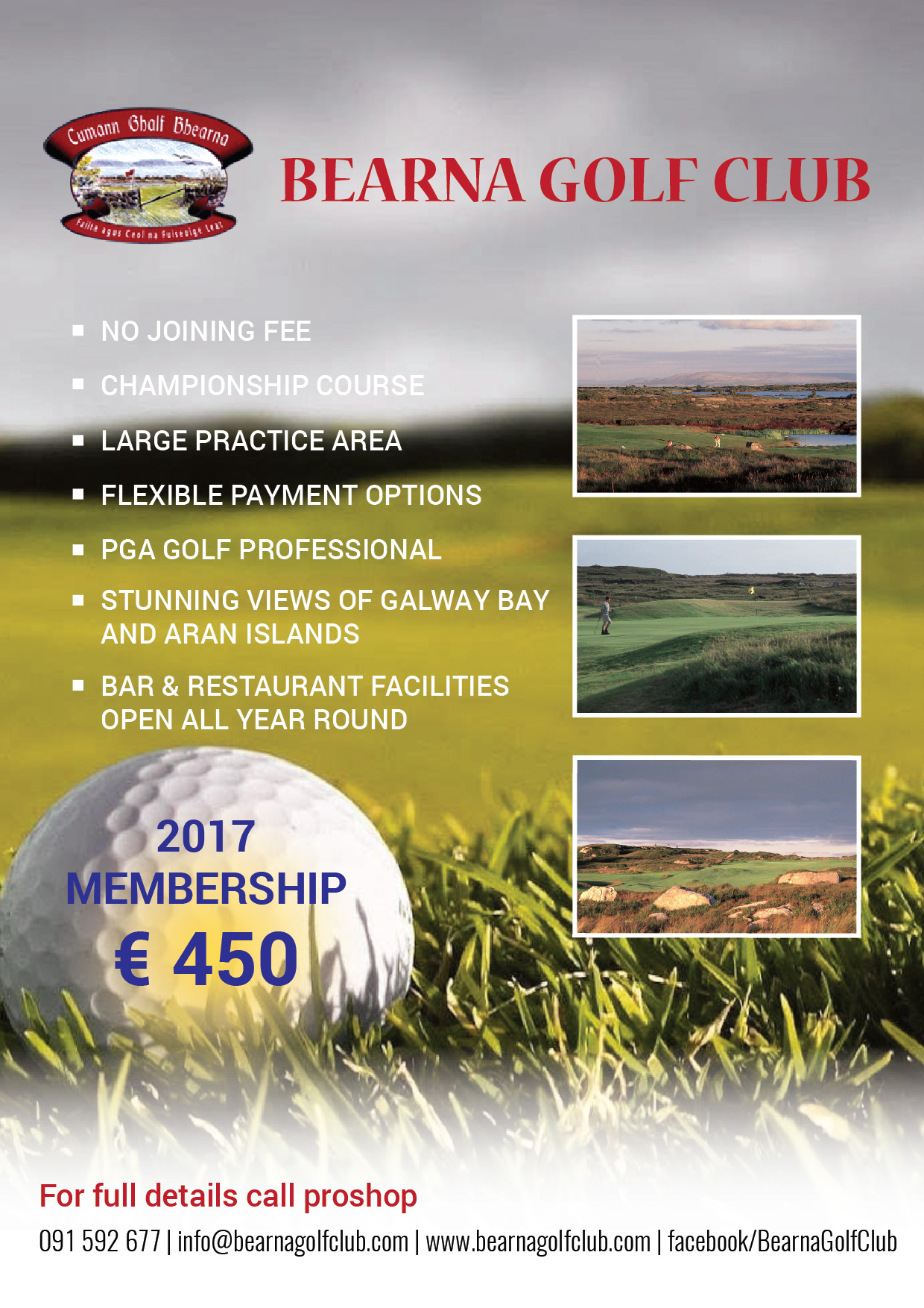 New Members Offer 2017