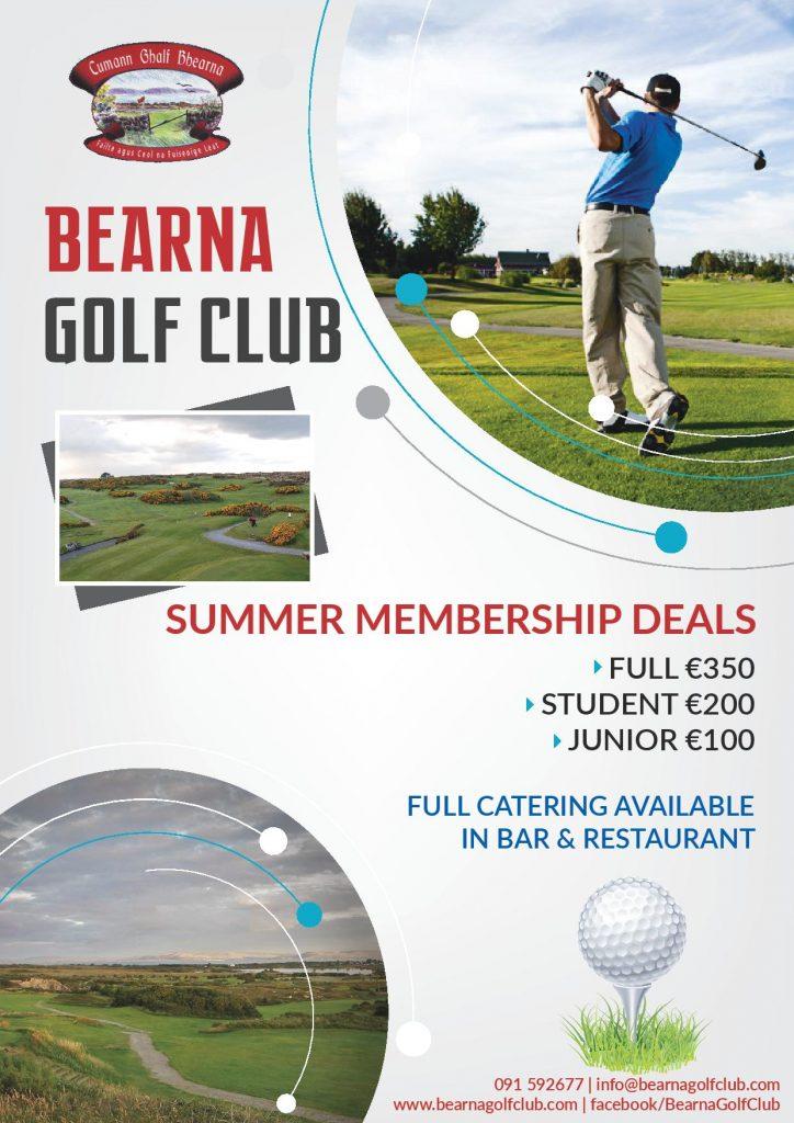 summer-membership